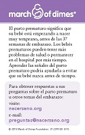 Signs of Preterm Labor Wallet Card (Spanish)